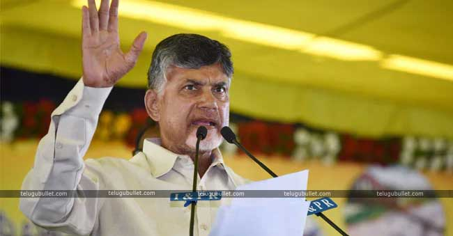 The TDP Chief Chandrababu Naidu