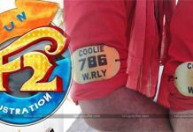 Varun Tej As Coolie No 786 In F2