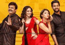Venkatesh Varun Tej Multistarrer F2 First Look Released
