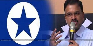 YSRCP Irked With JD Joining In Lok Satta