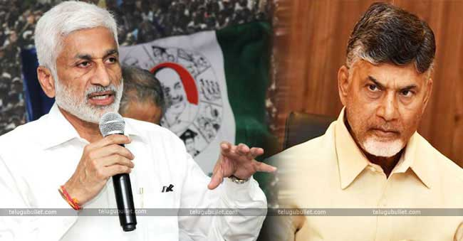 YSRCP MP Allegedly Commented On Chandrababu Naidu