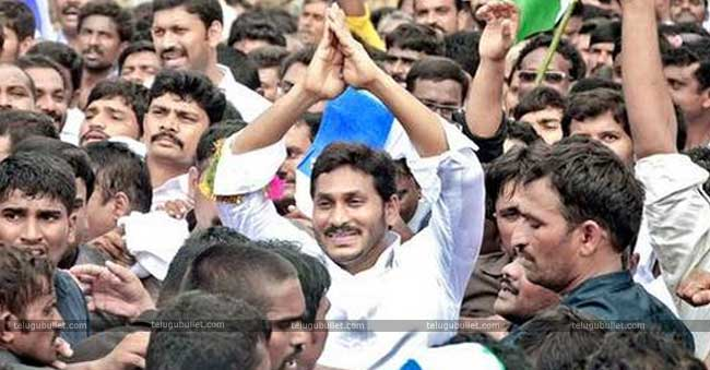 YSRCP leaders states that the leader