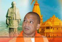 Yogi Adityanath Plans To Build Lord Ram Statue In Ayodhya