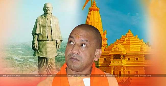 Yogi Adityanath Plans To Build Lord Ram Statue In Ayodhya