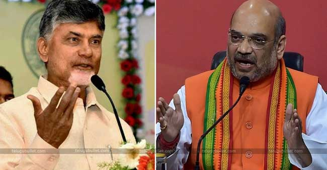 rumoured that BJP is taking the help of TRS