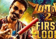 sequel to 2015's blockbuster film Maari,