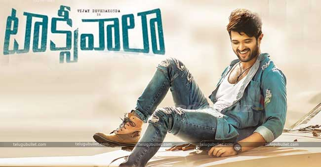 Taxiwala First Day Box Office Collections In 10.5 Crores