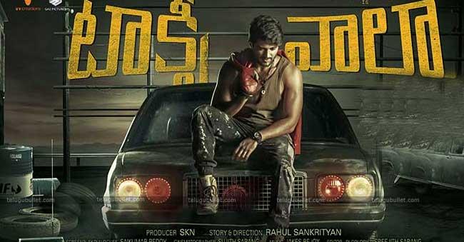 Taxiwala Movie Review And Rating Telugu Bullet