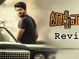 taxiwala-movie-review-and-r
