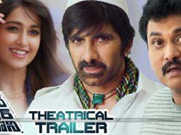 theatrical trailer of Amar Akbar Anthony