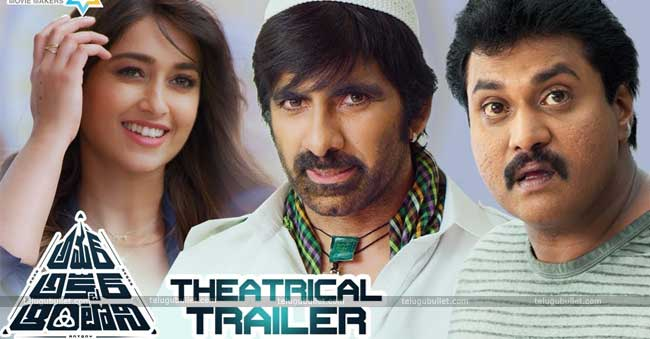 theatrical trailer of Amar Akbar Anthony