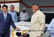 AP Gets Bigger Investment Than Kia Motors