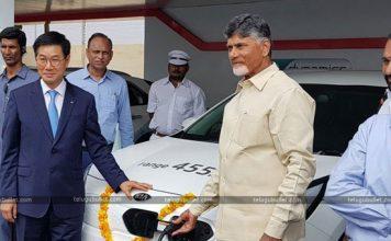 AP Gets Bigger Investment Than Kia Motors