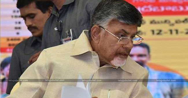 Chandrababu New Attack On The BJP Chief