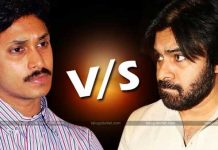 Jagan's Personal Attack On Pawan