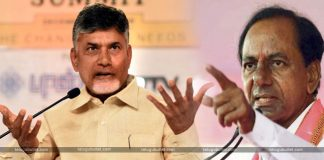 KCR comments On CBN
