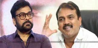 Koratala's Flick With Chiranjeevi Is On