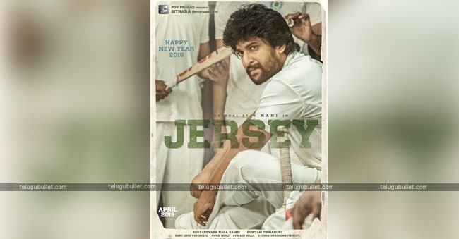 Nani Jersey Movie First Look