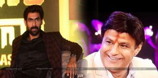 No 1 Yaari, Rana with Balakrishna and Krish