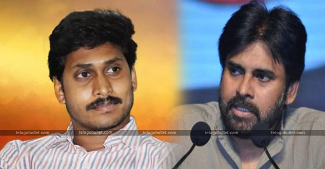 Pawan Kalyan And  Jagan Mohan Reddy