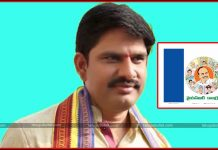 Purandeswari's Son To Join YSRCP