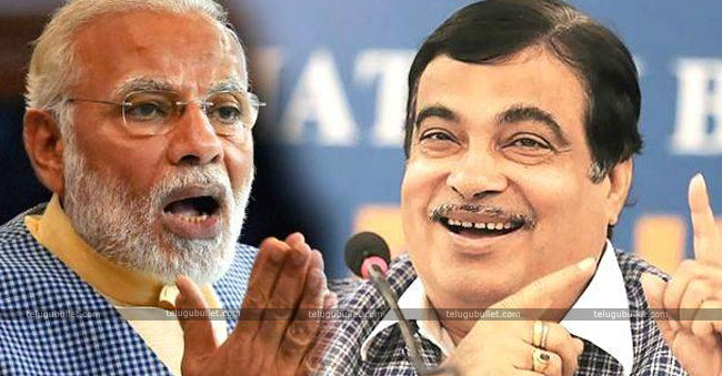 RSS Backs Nitin Gadkari To Be BJP's PM Candidate