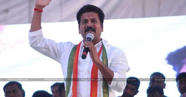 Congress Revanth Reddy Loses In Kodangal