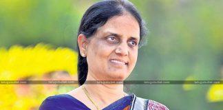 TRS Akarsh All Eyes On Sabitha Indra Reddy