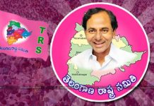 TRS set for two-third majority in Telangana
