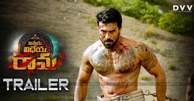 Ram Charan Vinaya Vidheya Rama Trailer - Telugu Bullet