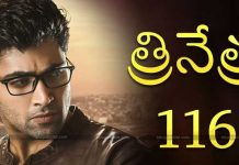 Trinethra 116 To Be Back Soon As Goodachari 2
