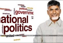 chandrababu naidu shirted to national politics