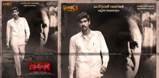 Rana Daggubati First Look As Nara Chandrababu Naidu