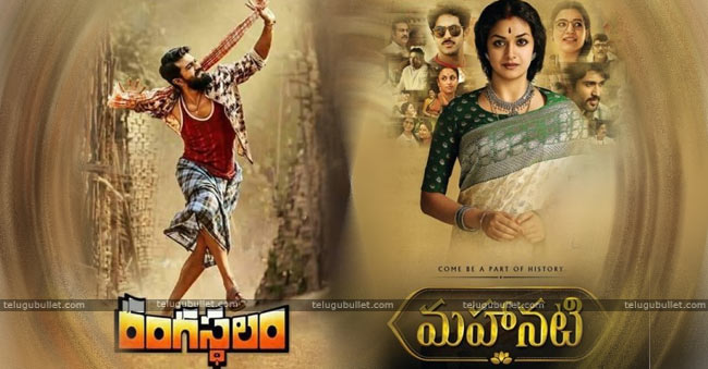 Mahanati And Rangasthalam Are Top 10 Indian Movies