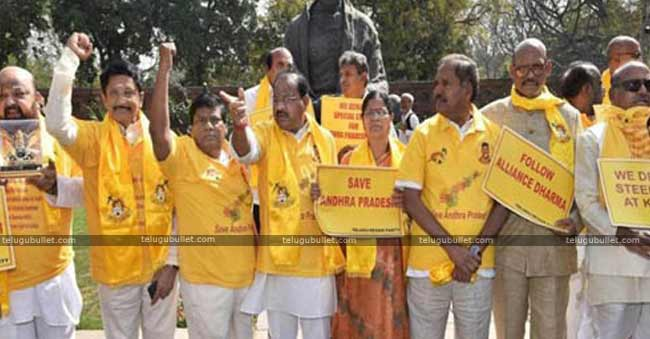 14 TDP MPs Suspended From Lok Sabha