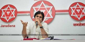 Is Janasena Running Behind Other Parties