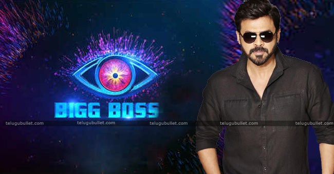 Venkatesh Daggubati To Host Bigg Boss Season 3