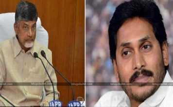 Both CBN And Jagan Showcasing Their Stamina Prior To The Elections