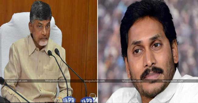 CBN's Fresh Remarks On The Opposition Leader Jagan