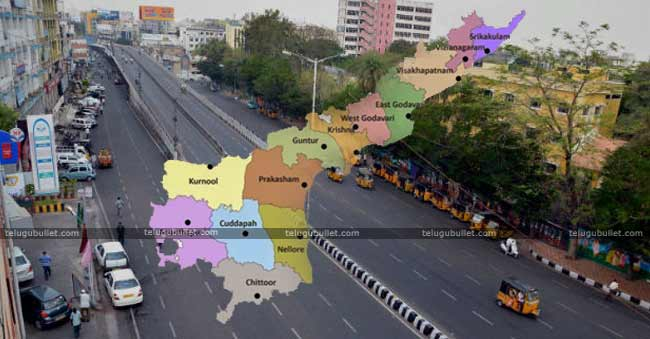 One Day State Bandh For Special Status Begins Across Andhra Pradesh