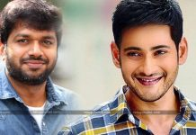 Anil Ravipudi Next Movie In Mahesh Babu