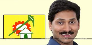 Are TDP Leaders Crossing Borders In Jagan's UK Visit