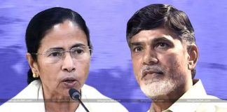 Chandrababu Meet With Mamata Banerjee