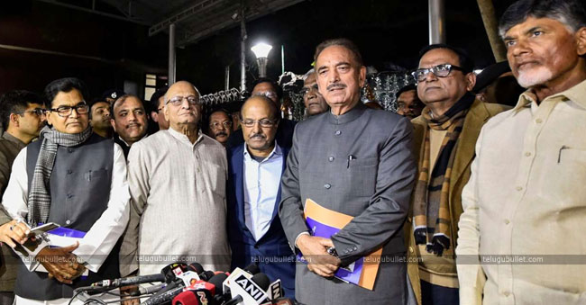 Congress Leader 23 Opposition Parties Revolt Against EC
