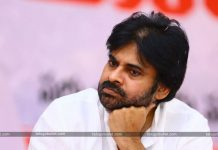 Janasena Weak In Those Two Coastal Districts