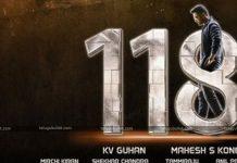 Kalyan Ram's 118 Carrying Hit Vibes