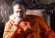 Mahanayakudu-Merits And Demerits In Brief
