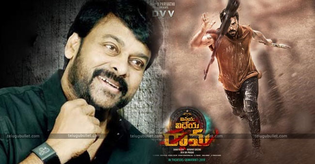 Megastar To The Rescue Of VVR Spat