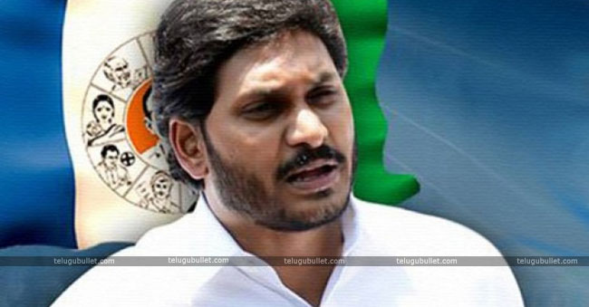 More Grants From The YSRCP Chief For The Pensioners