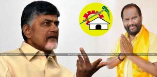 Amalapuram MP Quits TDP To Join YSRCP